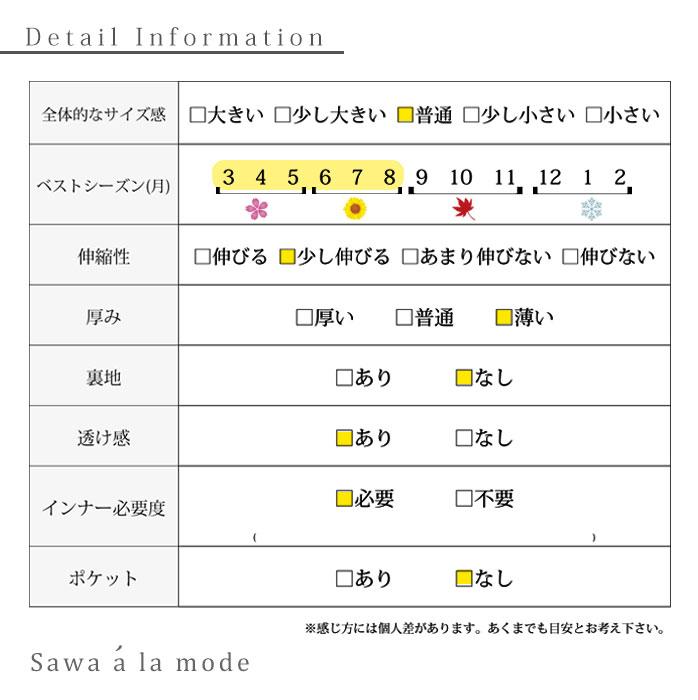 折柄とボタンの透け生地カーディガン【8月14日8時販売新作】
