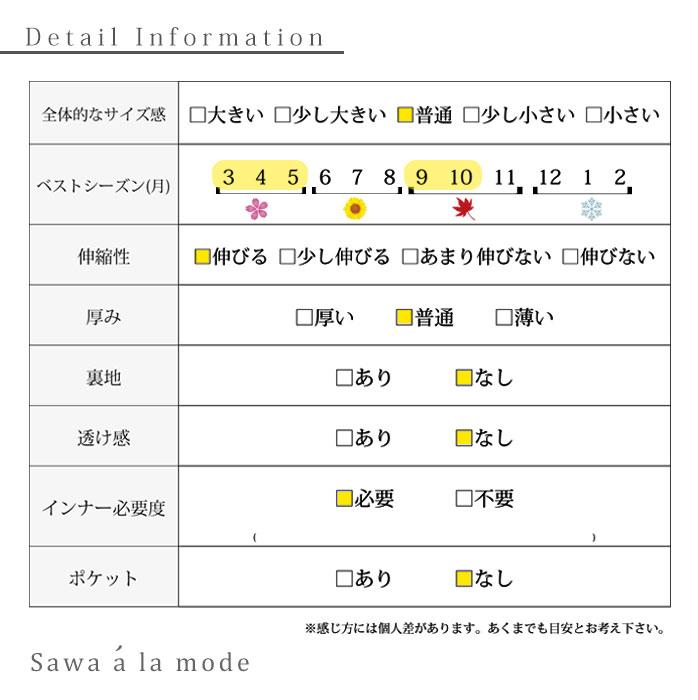 スリット入りロングカーディガン【8月21日8時販売新作】