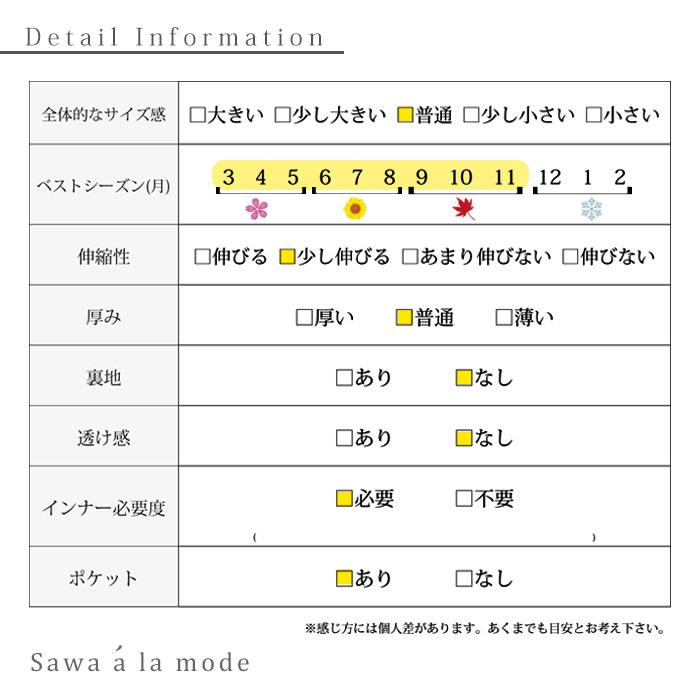 スリットワンポイントカラーサロペットパンツ【8月24日8時販売新作】