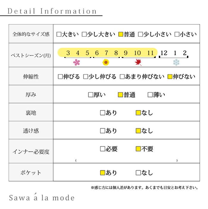 ラインデザインのミモレ丈フレアスカート【8月31日8時販売新作】