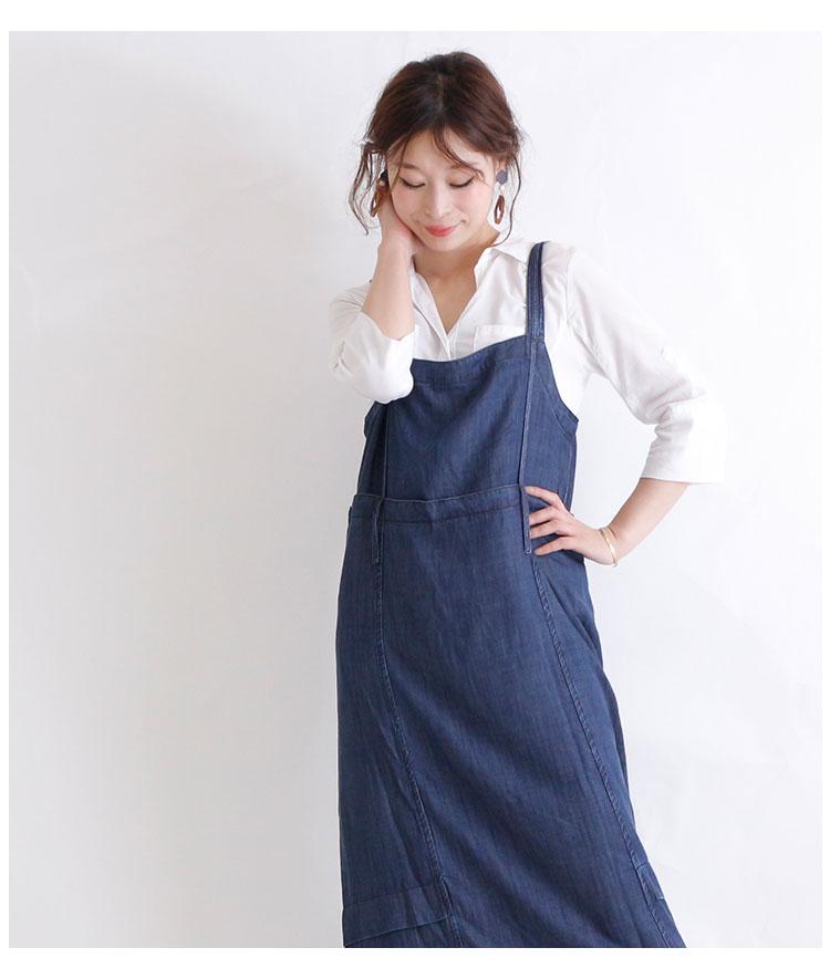 ミモレ丈のシンプルなデニムサロペットスカート【8月28日8時販売新作】