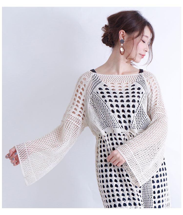 袖フレアの透かし編みロングワンピース【8月28日8時販売新作】