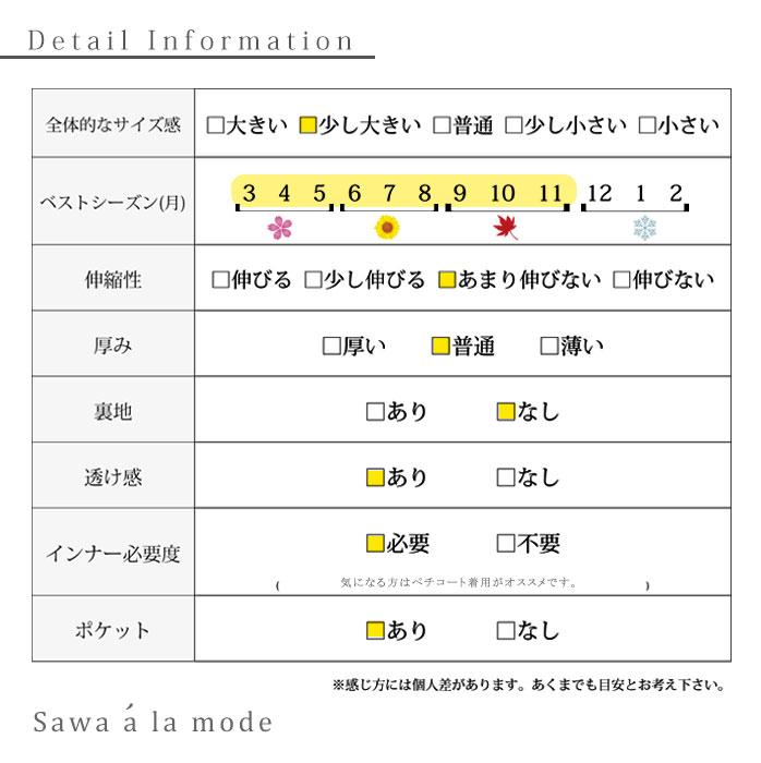 刺繍コットンリネンワンピース【9月7日8時販売新作】
