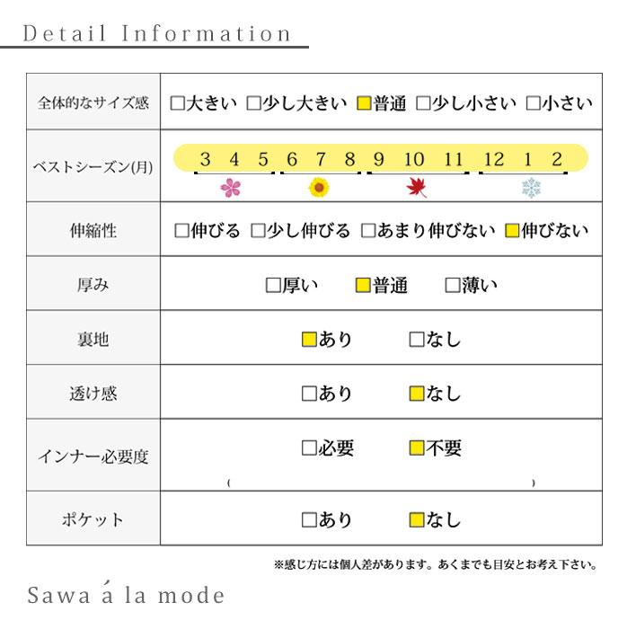 レースチュールのふんわりスカート【9月4日8時販売新作】
