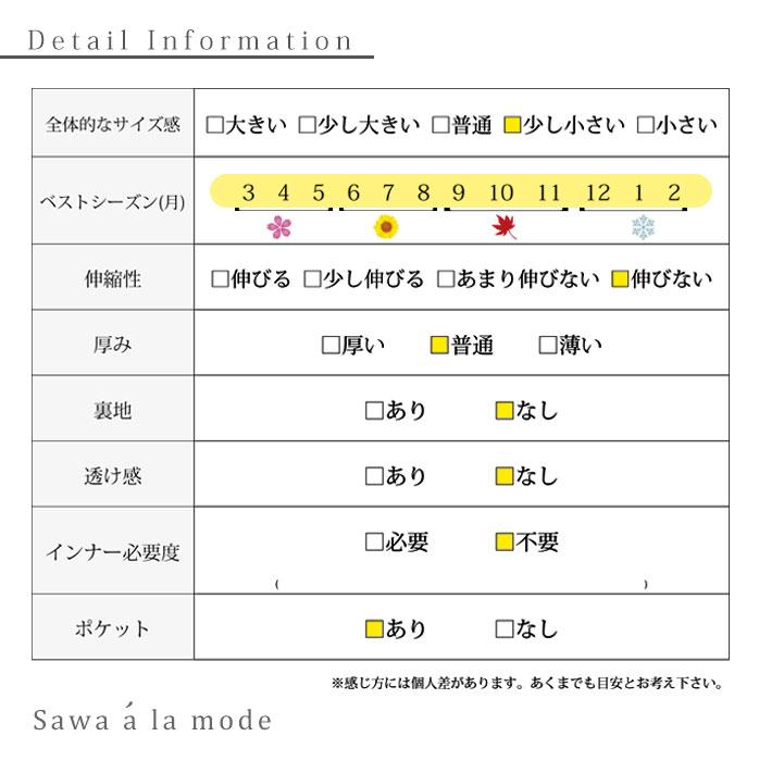 シンプル大人のクロップドパンツ【9月4日8時販売新作】