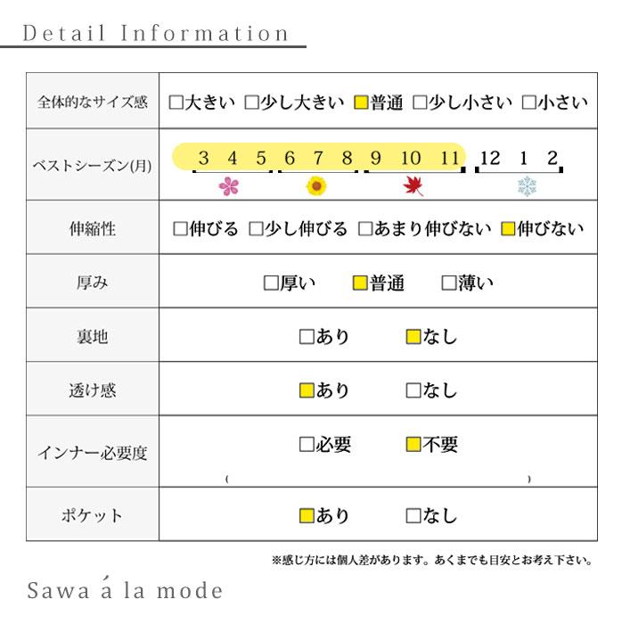コットンリネンのふんわり変形ロングスカート【9月2日8時販売新作】