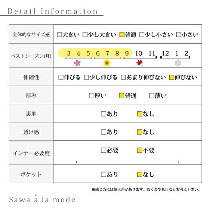 リボンタイ付きコットンリネンのぽわん袖トップス【9月2日8時販売新作】