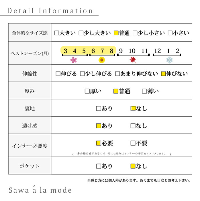 デコルテレーススタンドカラートップス【9月7日8時販売新作】