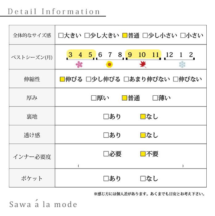 バイカラーラインアコーディオンプリーツスカート【9月9日8時販売新作】