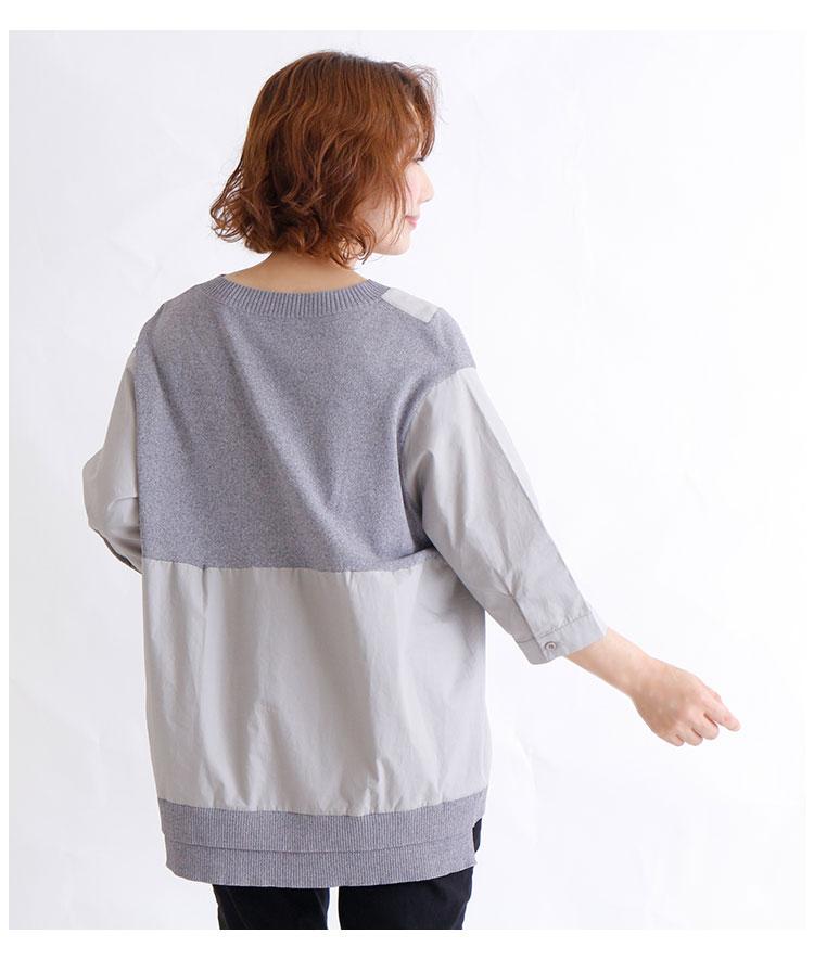ニットシャツの重ね着風トップス【9月9日8時販売新作】