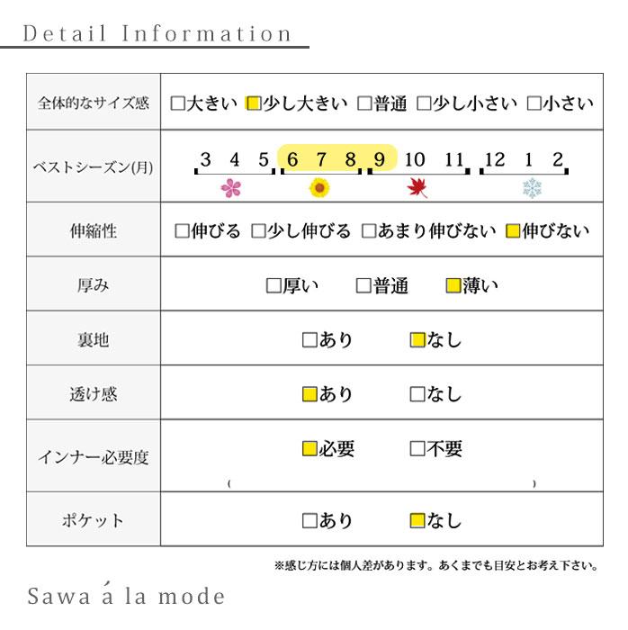 総柄リネンコットンワンピース【9月9日8時販売新作】