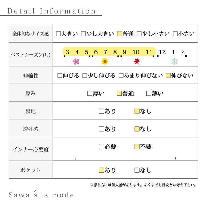 ミドル丈のテーラードジレ【9月9日8時販売新作】
