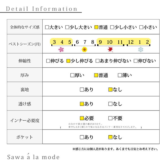 バックリボンシフォンカットソー【9月11日8時販売新作】