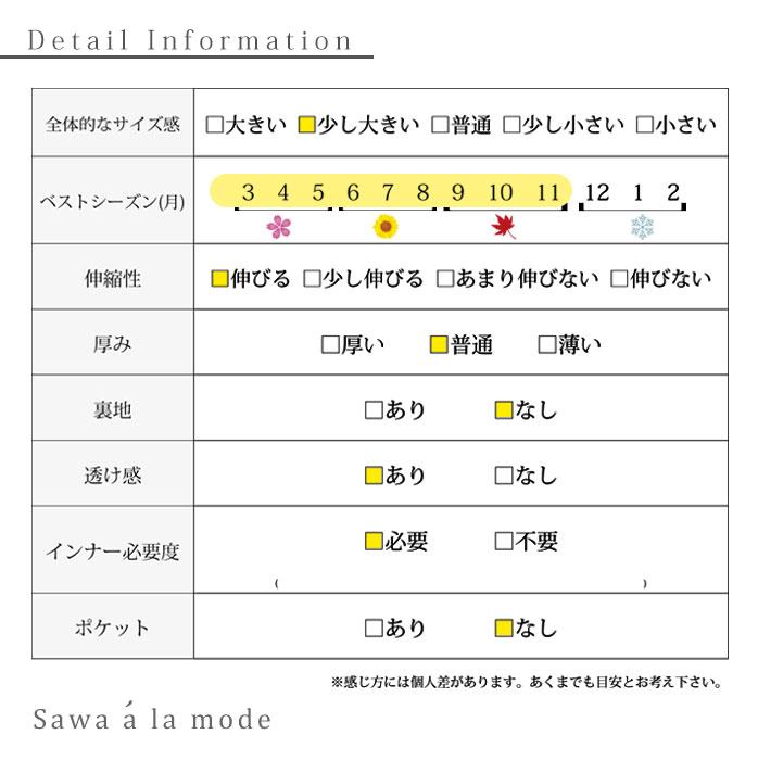 大人シンプルなニットカーディガン【9月14日8時販売新作】