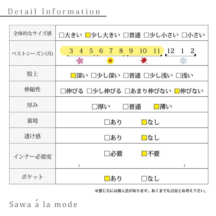 ベルト付きハイウエストのタックパンツ【9月16日8時販売新作】