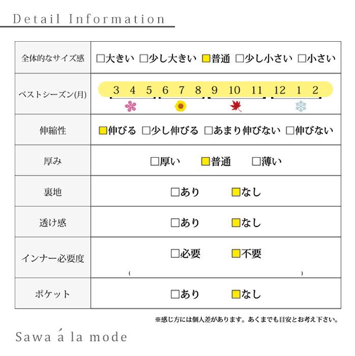 異素材ミックスのドルマンスリーブトップス【9月18日8時販売新作】