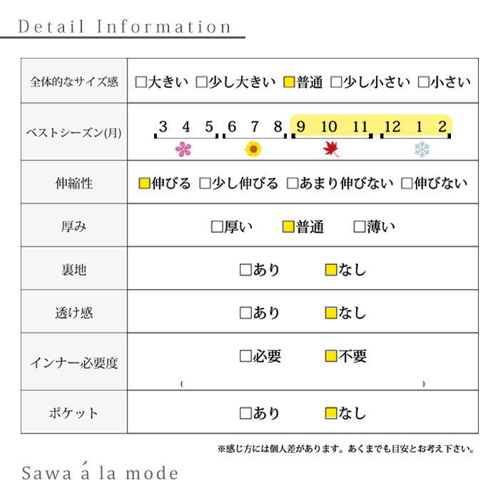 パールボタンフリンジニットカーディガン【9月21日8時販売新作】