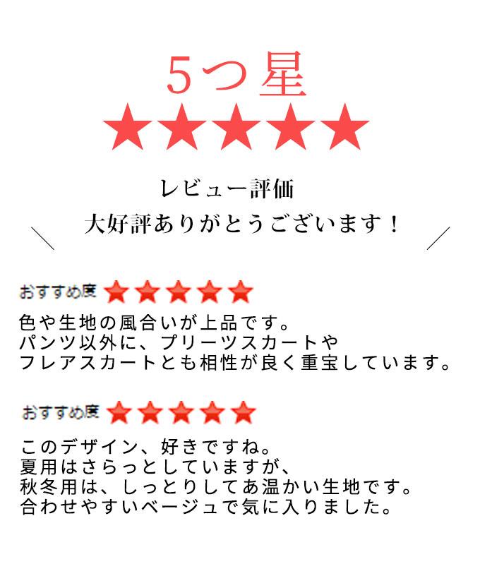 パールレース透けるドルマンスリーブニット【9月18日8時販売新作】