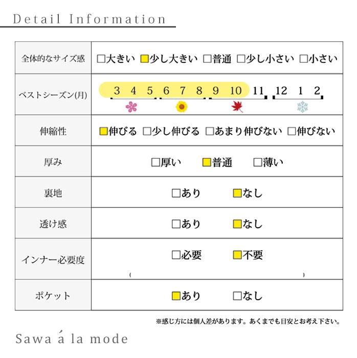 後ろスリットのステッチラインプルオーバー【9月16日8時販売新作】