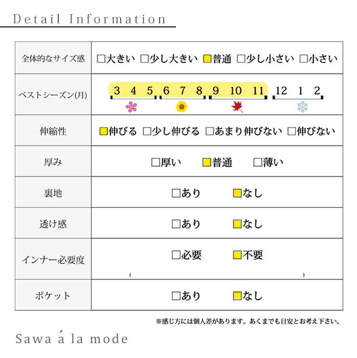 袖レースニットトップス【9月25日8時販売新作】