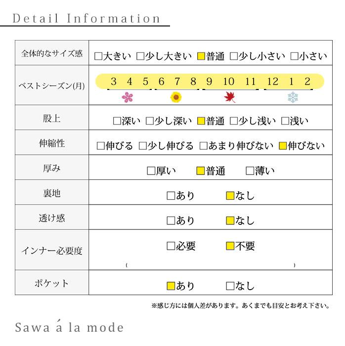 裾エレガントレース揺れるロングワイドパンツ【9月23日8時販売新作】