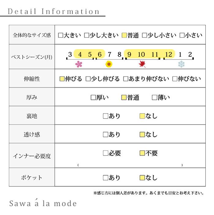大人スポーティ綿混フレアスカート【9月28日8時販売新作】