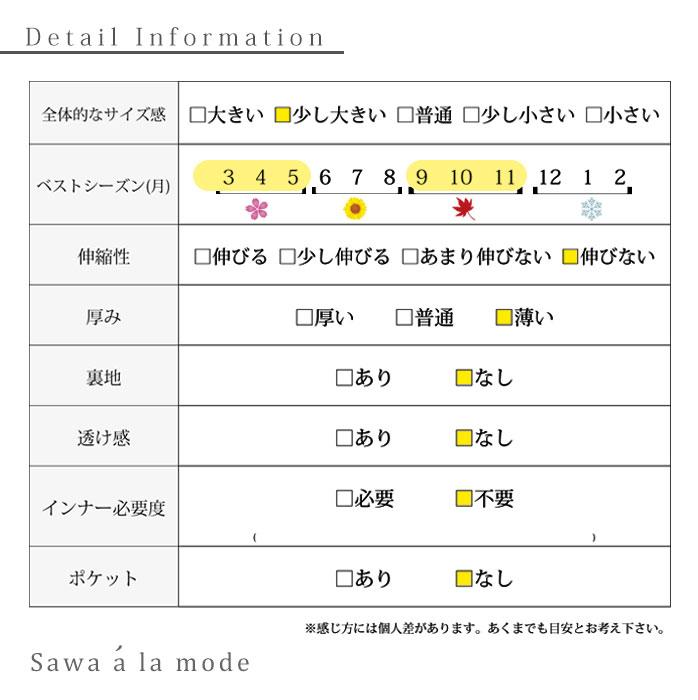 エレガントスカーフ模様のミモレ丈スカート【9月23日8時販売新作】