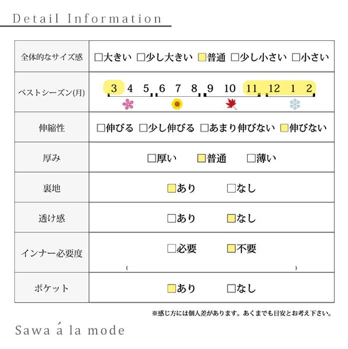 コットンミックスモッズコート【9月28日8時販売新作】