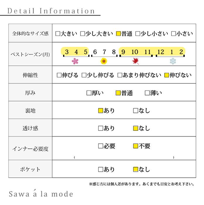 格子柄Aラインロングスカート【10月2日8時販売新作】