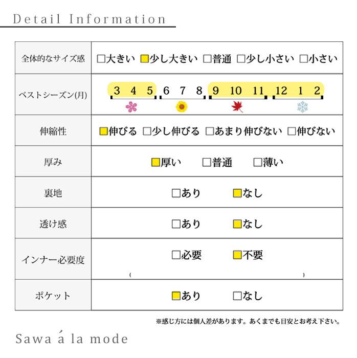 オフタートルアシンメトリートップス【10月5日8時販売新作】