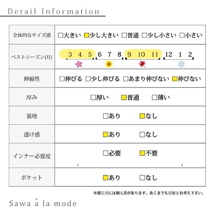 フェミニン花コサージュ付きデニムジャケット【10月5日8時販売新作】