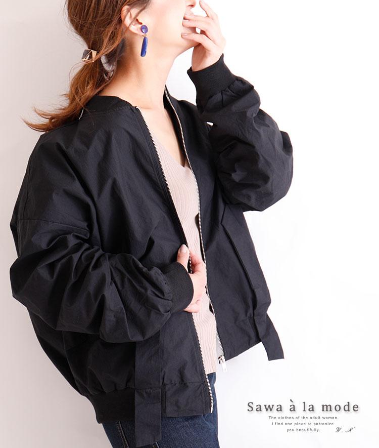 シャーリング袖の大人ブルゾン【10月5日8時販売新作】
