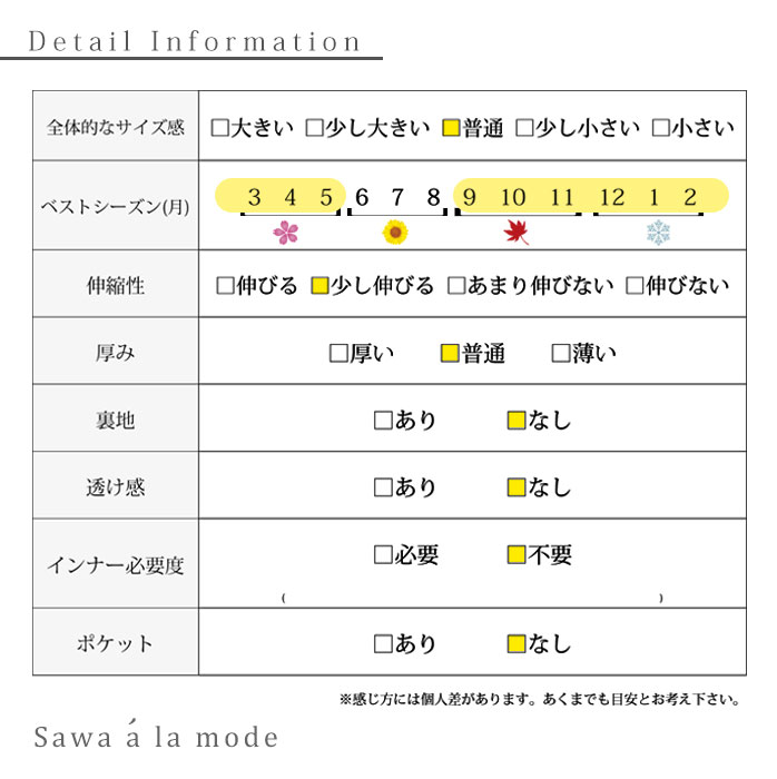 サイドレースのドルマンスリーブトップス【9月30日8時販売新作】