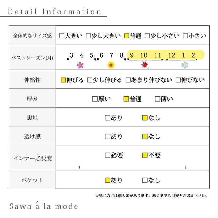 模様切り替えのチュニックニットワンピース【10月9日8時販売新作】