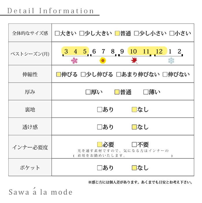 ベルト付きバイカラーワンピース【10月9日8時販売新作】