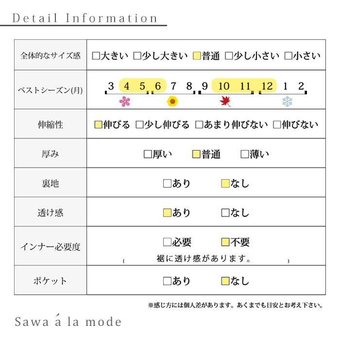 裾透かし花レースのロングカーディガン【10月12日8時販売新作】