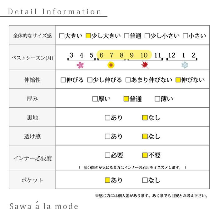 サイドギャザーのゆったりノースリーブワンピース【10月7日8時販売新作】