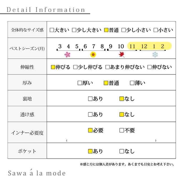 大人なロングニットコート【10月9日8時販売新作】