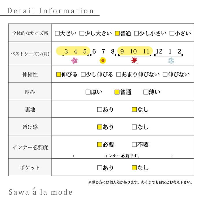 愛らしいフリルラインニットトップス【10月9日8時販売新作】