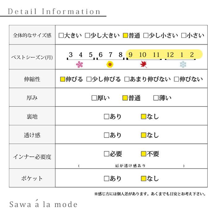 ラインストーンレース煌めくドルマンスリーブニット【10月9日8時販売新作】
