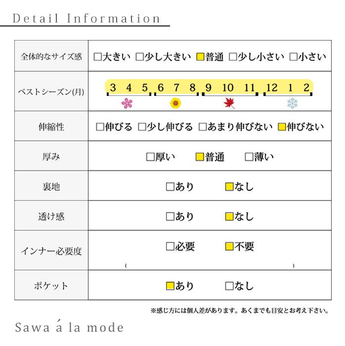 イレギュラーヘムスカート【10月12日8時販売新作】