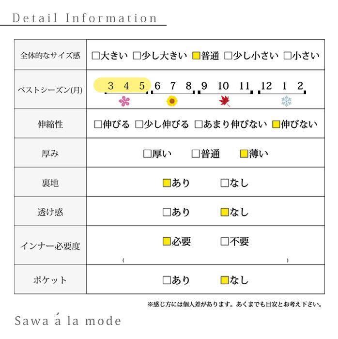 カシュクールビスチェ風Aラインワンピース【10月9日8時販売新作】