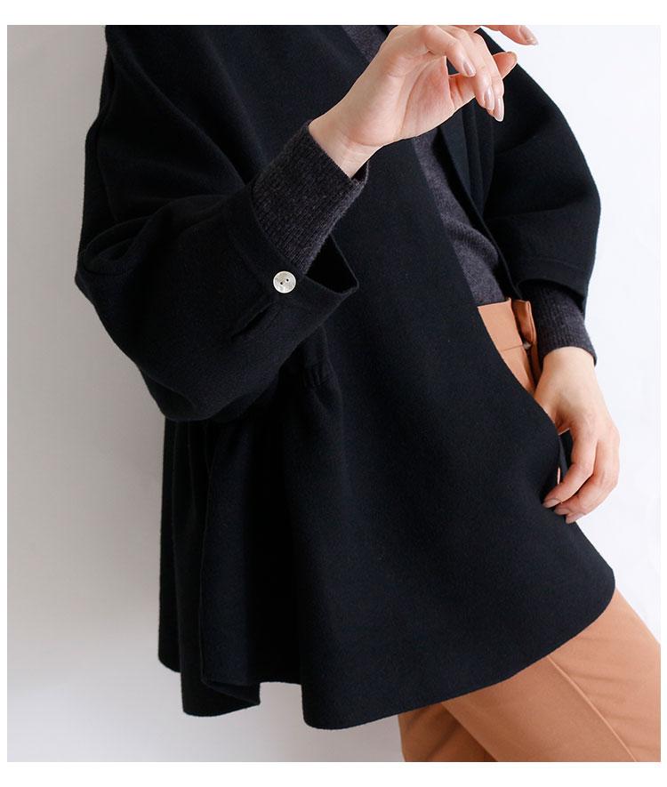 ボタンレスニットジャケット【10月12日8時販売新作】
