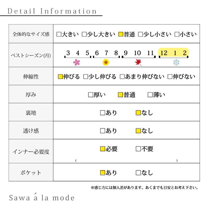 丸襟ニットロングコーディガン【10月14日8時販売新作】