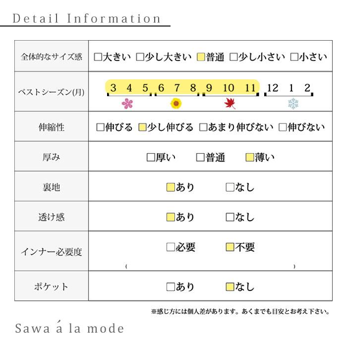 かぎ針編みとボタニカルモチーフのワンピース【10月16日8時販売新作】