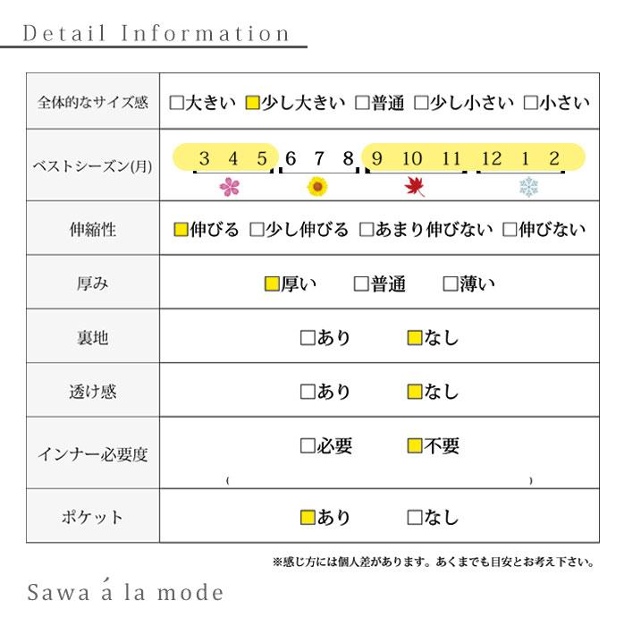 スカート風変形サルエルパンツ【10月19日8時販売新作】