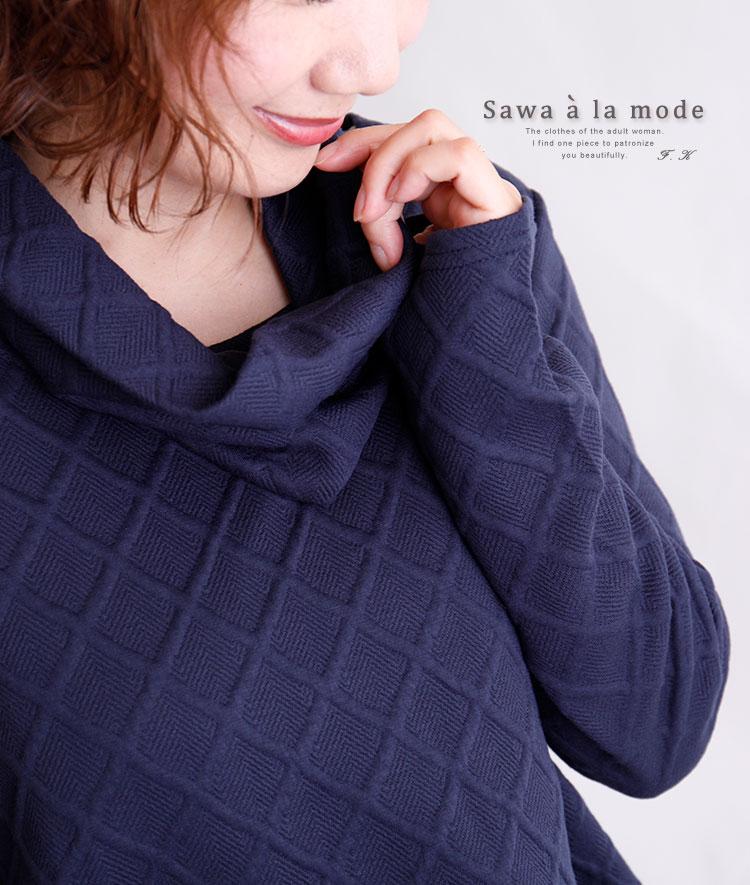 編み模様のネックウォーマー付きワンピース