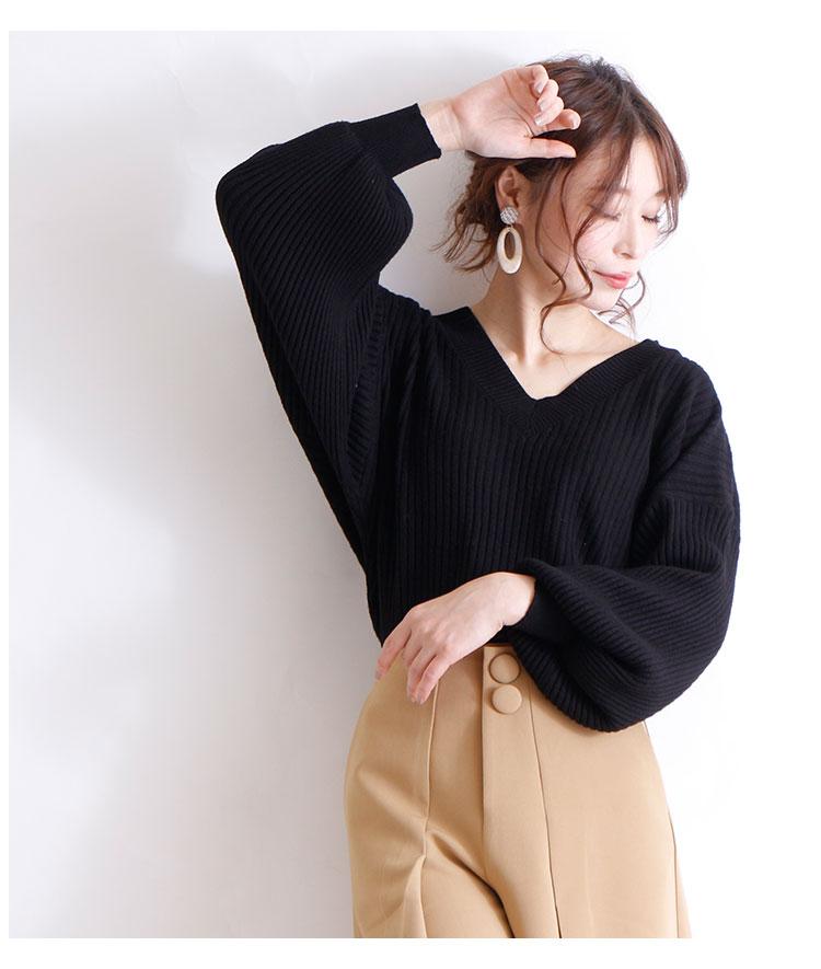 シンプルなぽわん袖のリブニットトップス【10月26日8時販売新作】