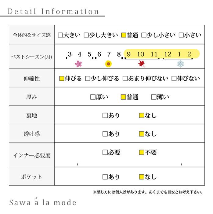 ぽわん袖の綺麗目リブニットトップス【10月23日8時販売新作】