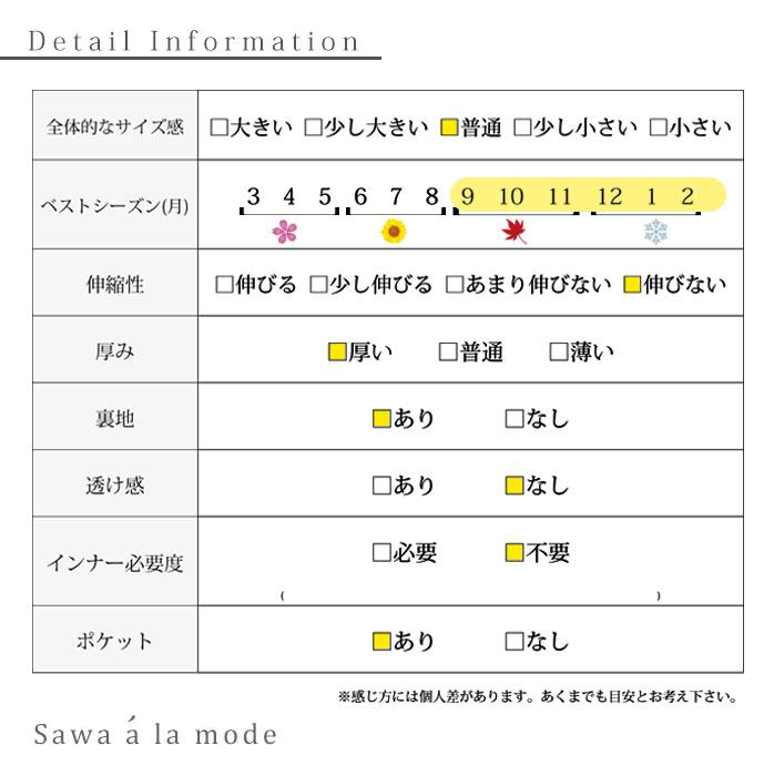 グレンチェックの異素材ミックストレンチスカート【10月30日8時販売新作】